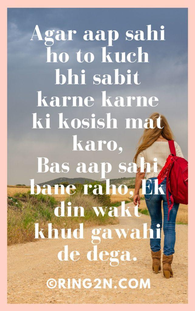Hindi WhatsApp Status Image