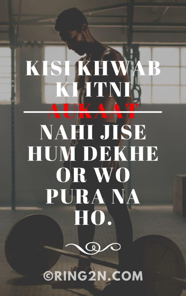 WhatsApp Status Image Aukaat