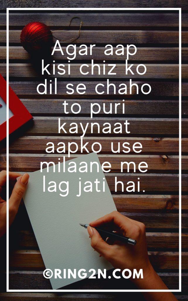 WhatsApp Status Image Hd Hindi