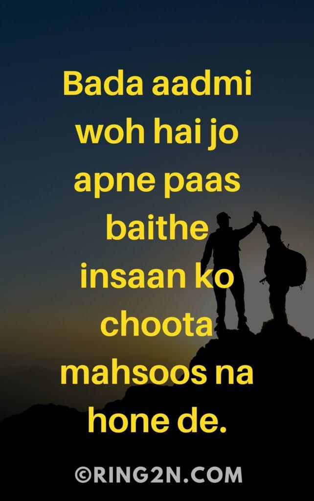 WhatsApp Status Image Hindi