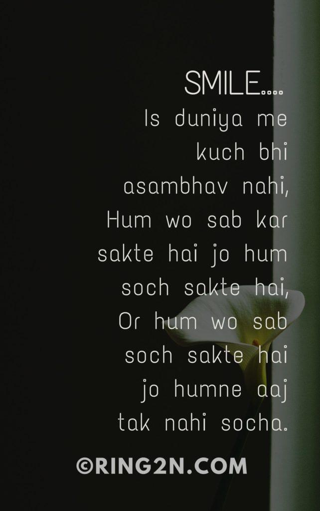 WhatsApp Status Image Kuch Asambhav Nahi