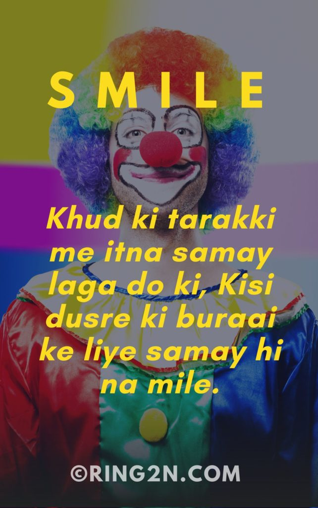 WhatsApp Status Image Tarakki
