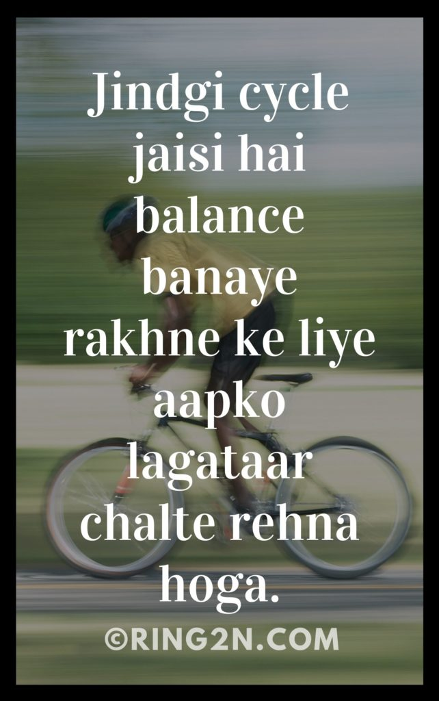 WhatsApp Status Image Zindegi Cycle Jaisi Hai