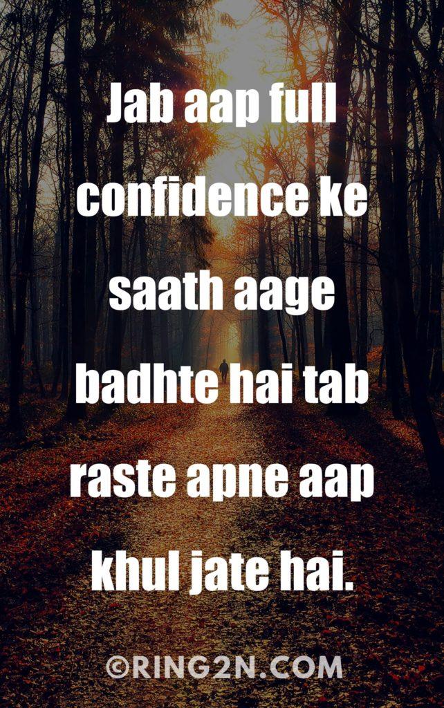 WhatsApp Status Pic Hindi